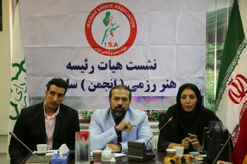 Iranian Savate association general assembly organized
