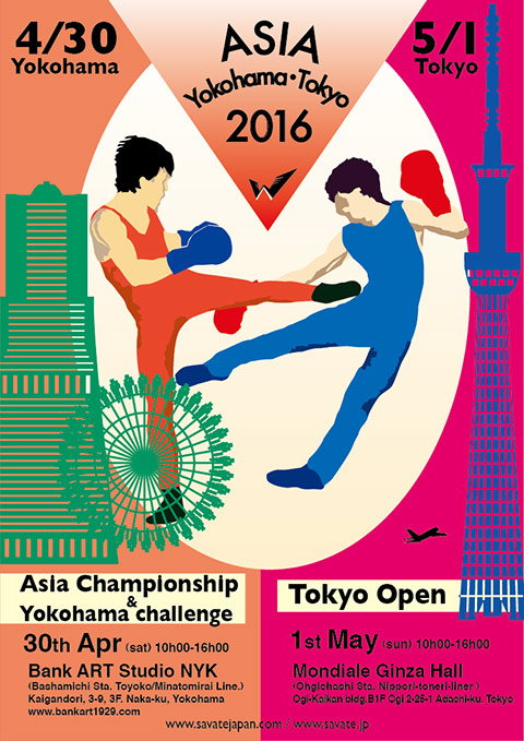 Results of the first Asian open Savate championship